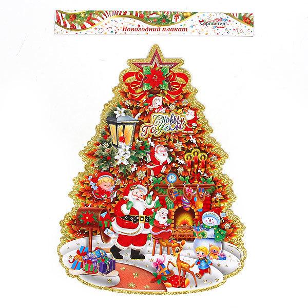 Плакат новогодний 55*34 см Елка с Дедами Морозами купить оптом и в розницу