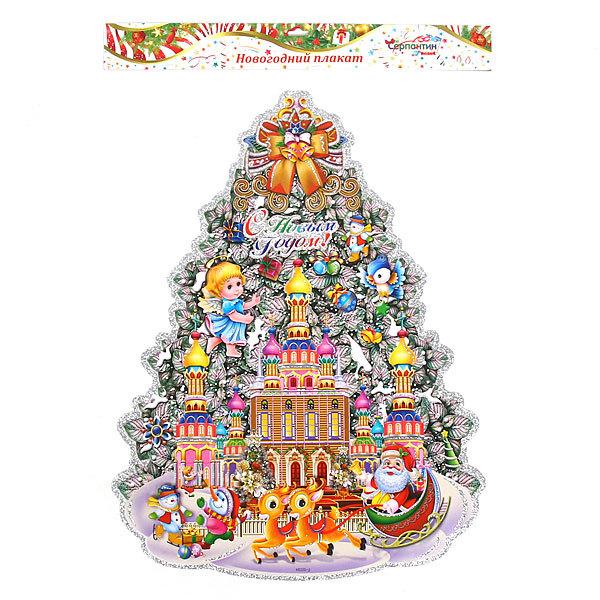 Плакат новогодний 55*34 см Елка Новый Год купить оптом и в розницу