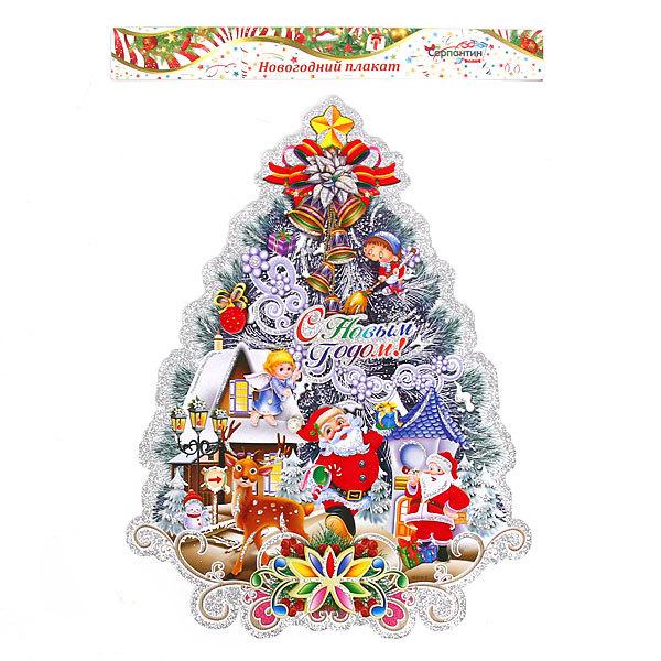 Плакат новогодний 55*34 см Елка Снежная феерия купить оптом и в розницу