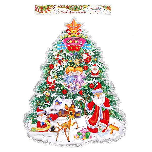 Плакат новогодний 70*55 см Елка Дед Мороз и ангелы купить оптом и в розницу