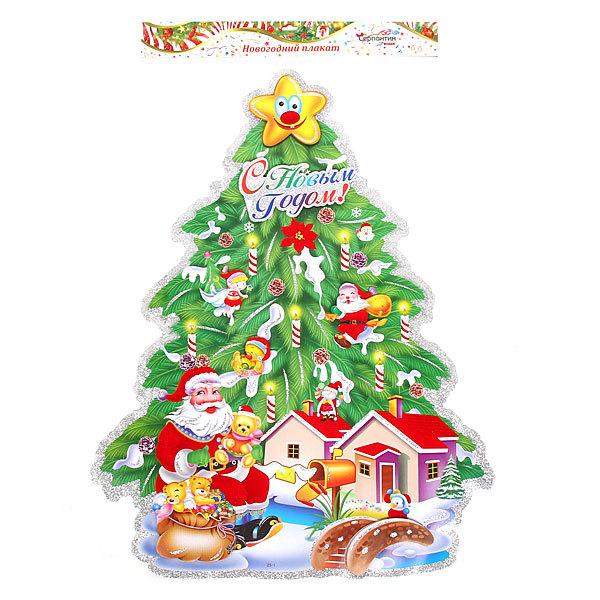 Плакат новогодний 70*55 см Елка с улыбающейся звездой купить оптом и в розницу