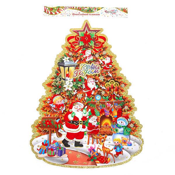 Плакат новогодний 70*55 см Елка с Дедами Морозами купить оптом и в розницу
