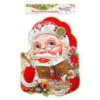 Плакат новогодний 39*30 см Дед Мороз с пером и книгой купить оптом и в розницу