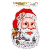 Плакат новогодний 39*30 см Дед Мороз снежная борода купить оптом и в розницу