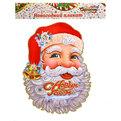 Плакат новогодний 50*36 см Дед Мороз с колокольчиками на колпаке купить оптом и в розницу
