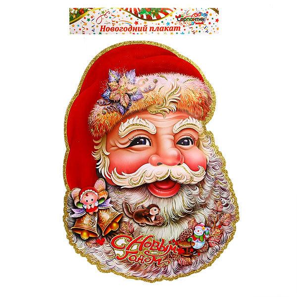 Плакат новогодний 68*52 см Дед Мороз с колокольчиками купить оптом и в розницу
