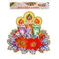 Плакат новогодний 55*55 см Свечи с цветами купить оптом и в розницу