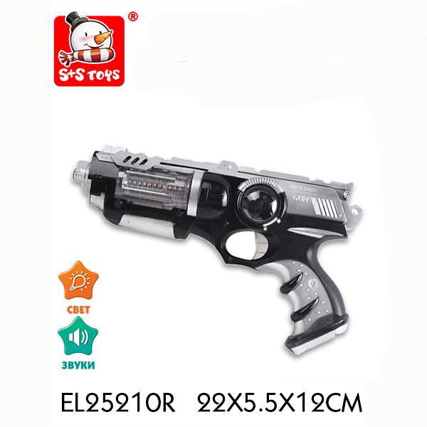 """Пистолет на бат. 100598448 BEST""""ценник купить оптом и в розницу"""