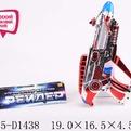 Пистолет 929D-1 на бат. в пак. купить оптом и в розницу