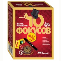 Набор фокусы Школа волшебства 10 фокусов (крас) 76078 /24/ купить оптом и в розницу