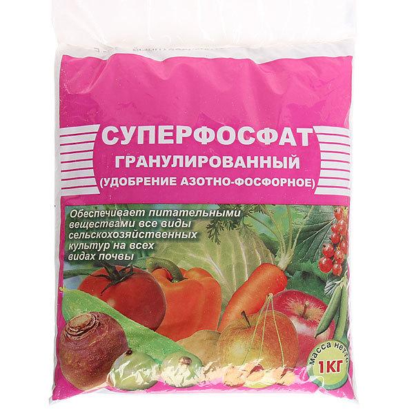 Удобрение Суперфосфат гранулированный 1 кг купить оптом и в розницу