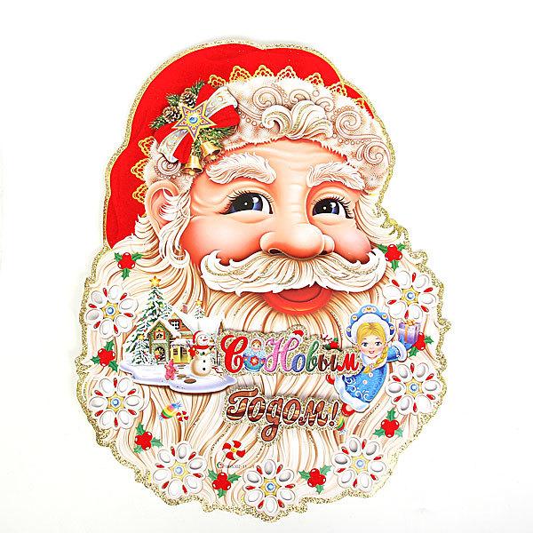 Плакат новогодний 70 см Дед Мороз купить оптом и в розницу