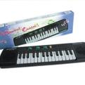 Пианино 804 в кор. купить оптом и в розницу
