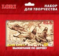 Набор ДТ Выжигание в рамке Самолет Вр-010 Lori купить оптом и в розницу