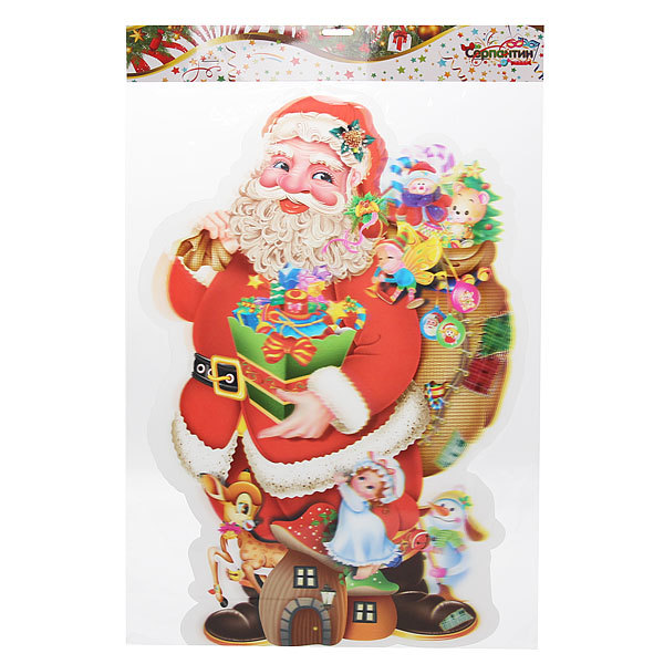 Плакат новогодний голографический 46 см Дед Мороз с подарками купить оптом и в розницу