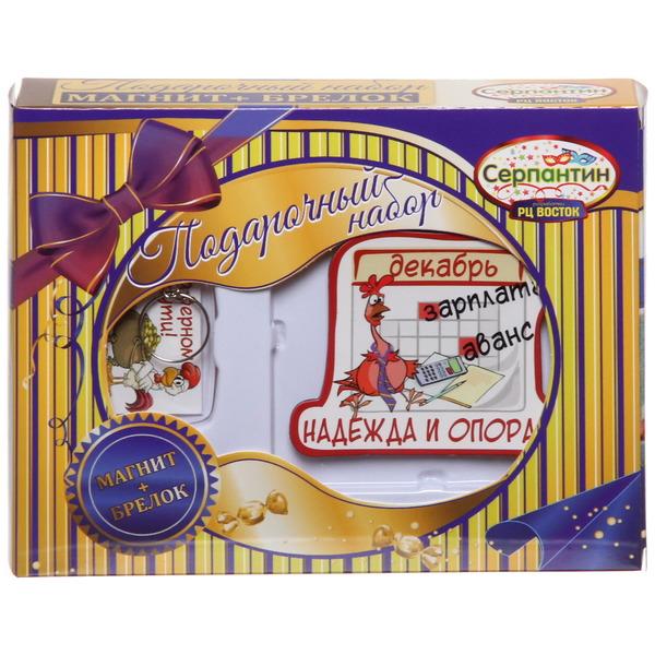 Набор магнит и брелок ″На верном пути!″, Отважные курицы купить оптом и в розницу
