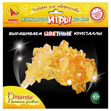Набор ДТ Выращивание кристаллов Желтый 9709 купить оптом и в розницу