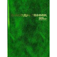 Ежедневник б/дат А6 Альт 128л Зеленый б/вин,лин. купить оптом и в розницу