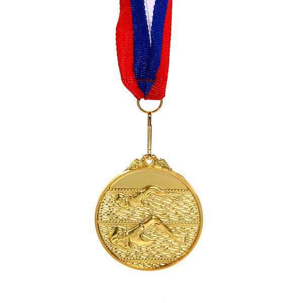 Медаль ″ Плавание ″- 1 место (4,5см) купить оптом и в розницу