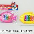 Металлофон 8989С3 Рыбка в пак. купить оптом и в розницу