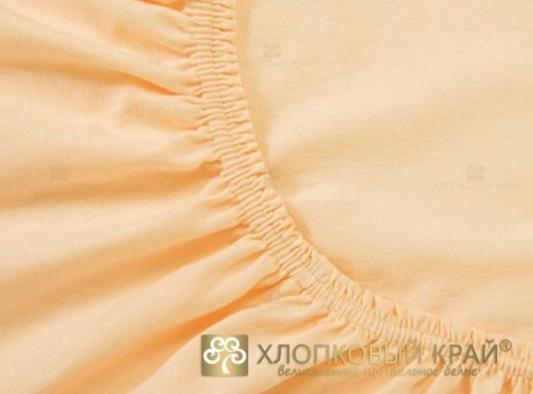 Простынь трикотажная на резинке 90х200х20 персик Хлопковый Край  купить оптом и в розницу