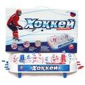 Хоккей 40-0007 /Терра Пласт/ купить оптом и в розницу