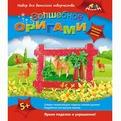 Набор ДТ Оригами Олененок С1877-01 купить оптом и в розницу
