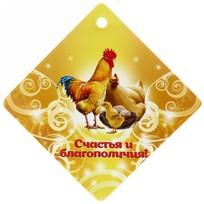Подставка под горячее деревянная 15*15*0,4см ″Счастья и благополучия!″, Куриное семейство купить оптом и в розницу