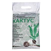 Гумимакс почвогрунт для кактусов 3 л (Р) купить оптом и в розницу