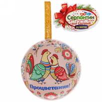 Ёлочный шар-шкатулка жестяной 7 см Северодвинская роспись купить оптом и в розницу