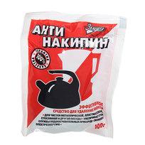 Антинакипин ЗОЛУШКА белая упаковка 100г Б31-1 купить оптом и в розницу