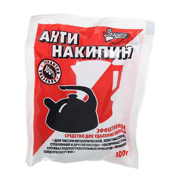 Средство для удаления накипи Антинакипин Золушка белая упаковка 100г купить оптом и в розницу