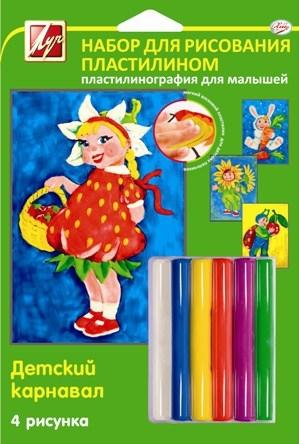 """Набор д/дет.творч.Рисование пластилином """"Детский карнавал"""" купить оптом и в розницу"""