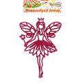Ёлочная игрушка, 14см ″Фея Новогодняя″ красная купить оптом и в розницу