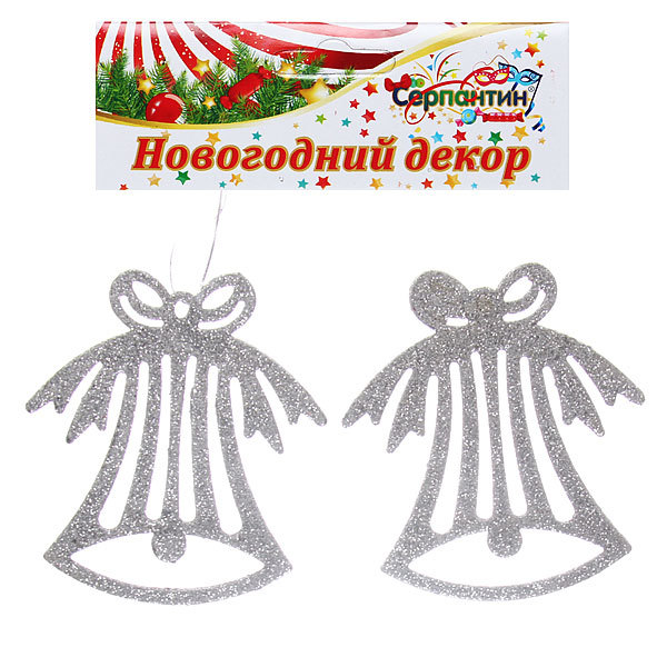 Ёлочные игрушки подвески, набор 2шт, 11,5см ″Колокольчики″ серебро купить оптом и в розницу