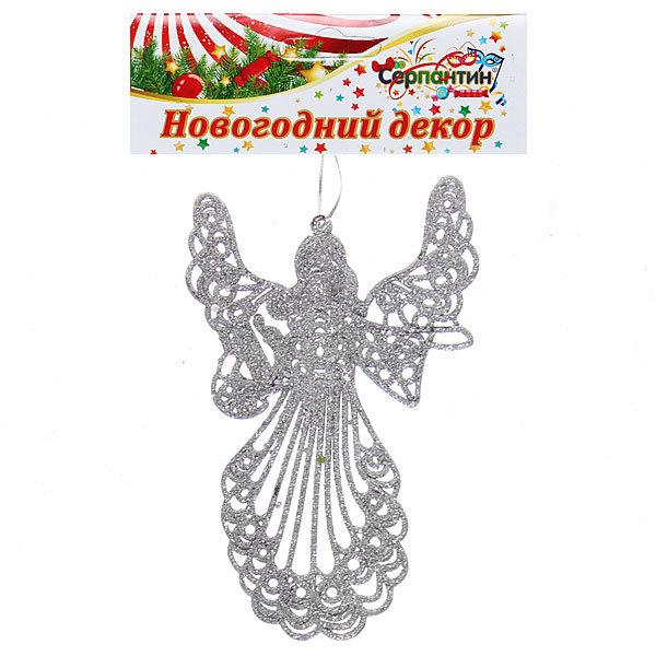 Ёлочная игрушка, 15см ″Ангел″ серебро купить оптом и в розницу