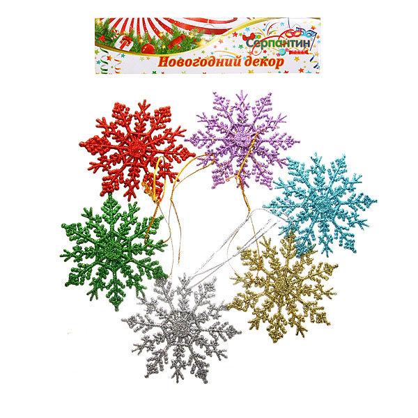 Ёлочные игрушки подвески, набор 6шт, 7см ″Снежинки шик″ купить оптом и в розницу