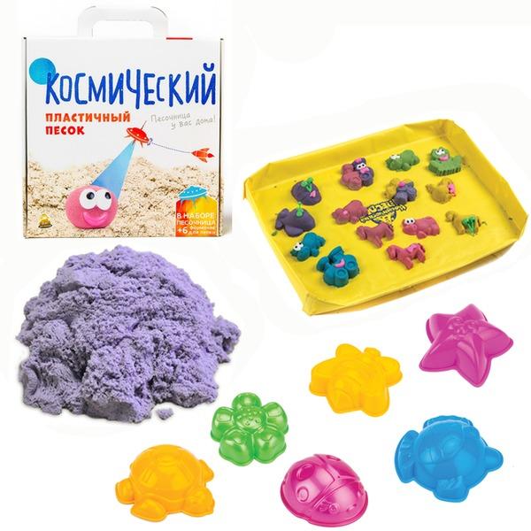 Набор ДТ Космический песок Сиреневый 2 кг. песочница и формочки кор. купить оптом и в розницу