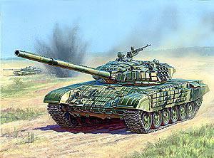 Сб.модель П3551 ПН Танк Т-72Б С актив. броней купить оптом и в розницу