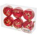 Новогодние шары ″Рубин.С Новым Годом!!!″ 7см (набор 6шт.) купить оптом и в розницу