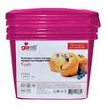 Комплект емкостей для продуктов Браво квадратных 0,75 л (3шт.) 36 купить оптом и в розницу