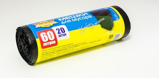 пакеты д/мусора в рулоне 60л/20шт. (крепак) 1*50 купить оптом и в розницу