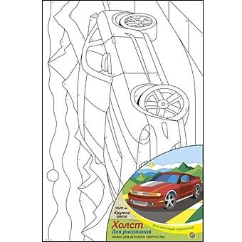 Набор ДТ Роспись по холсту Крутое авто Х-1662 купить оптом и в розницу
