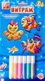 Краски по стеклу 6цв. Витраж Морская сказка с декор. подвесками Луч купить оптом и в розницу