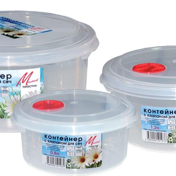 Набор контейнеров для пищ. продуктов с клап.для СВЧ (0,8л; 1,2л; 1,9л) 1/20 купить оптом и в розницу
