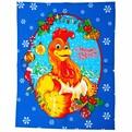 Полотенце вафельное 45*60см ″Зимние петухи″ синее купить оптом и в розницу