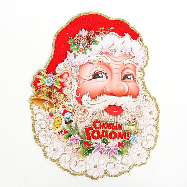 Плакат новогодний 42 см Дед Мороз купить оптом и в розницу