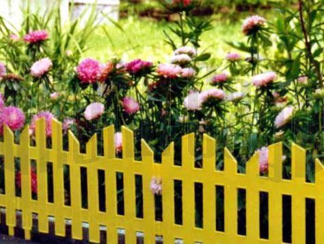 Забор декоративный № 4 (30*300) желтый 1/5 купить оптом и в розницу