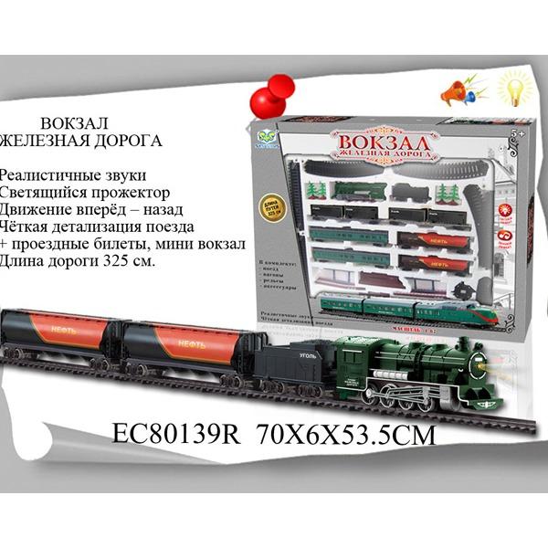 Ж/д 80139ECR на бат. в кор. купить оптом и в розницу