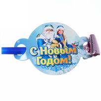 Язычок карнавальный ″С Новым годом″, Дед Мороз и Снегурочка купить оптом и в розницу